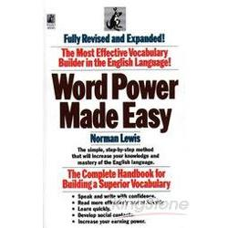 Word Power Made Easy 英文字彙縱橫談