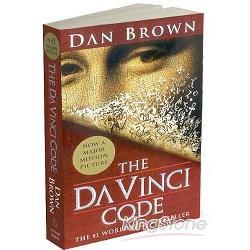The Da Vinci Code 達文西密碼(電影版封面)