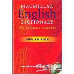 Macmillan English Dictionary for Advanced Learners (Paperback)