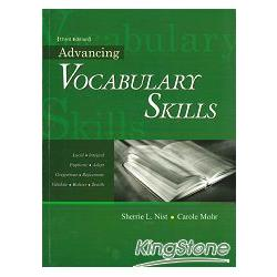 Advancing Vocabulary Skills-3/e