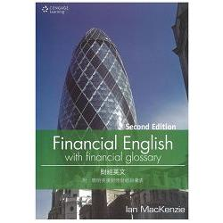 Financial English(附簡明英漢對照財經詞彙表)