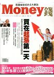 MONEY錢9月2014第84期