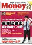 MONEY錢8月2015第95期