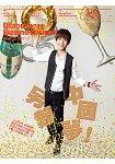 彭博商業周刊(雙週) 2015第72期