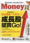MONEY錢9月2016第108期