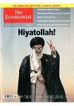 THE ECONOMIST 201529