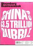 Bloomberg Businessweek 201529