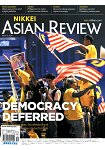 NIKKEI ASIAN REVIEW 5月9日2016