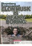 Bloomberg Businessweek 201709