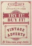 英國復古懷舊風廣告作品