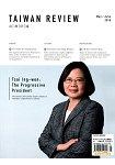 TAIWAN REVIEW (英文台灣評論月刊) 5月2016