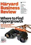 Harvard Business Review 12月2016年