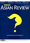 NIKKEI ASIAN REVIEW 第161期 1月23-29日 2017