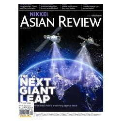 NIKKEI ASIAN REVIEW第162期1月30日-2月5日2017