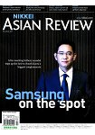 NIKKEI ASIAN REVIEW第165期 2月20-26日 2017