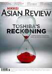 NIKKEI ASIAN REVIEW 第166期 2月27日-3月5日2017