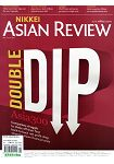 NIKKEI ASIAN REVIEW 第168期 3月13-19日 2017