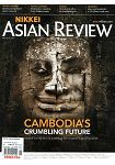 NIKKEI ASIAN REVIEW 第169期 3月20-26日 2017
