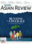 NIKKEI ASIAN REVIEW 第170期 3月27日-4月2日2017