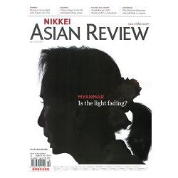 NIKKEI ASIAN REVIEW第172期4月10-16日2017