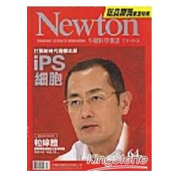 Newton牛頓科學2月2013第64期