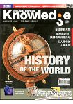 bbc knowledge知識國際中文6月2013第22期