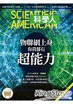 科學人雜誌9月2014第151期
