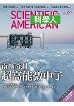 科學人雜誌11月2015第165期
