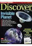 DISCOVER-7月2015年
