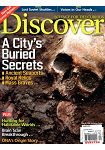DISCOVER 9月2015年