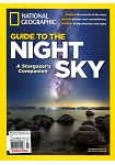 NATIONAL GEOGRAPHIC / GUIDE TO THE NIGHT SKY第60期2015年
