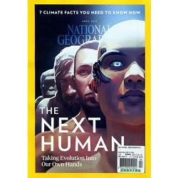 NATIONAL GEOGRAPHIC Vol.231 No.4 4月號2017