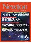 Newton牛頓 6月號2016