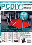 PC DIY! 1月2015第215期