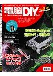 COMPUTER DIY 7月2015第216期