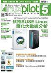 LINUX PILOT 2015第150期