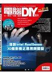 COMPUTER DIY 10月2015第219期