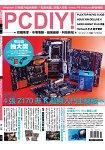 PC DIY! 6月2016第232期