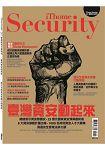 iThome Security 2017春季號