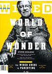 WIRED  ( US ) 7月2016年