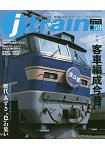 j train 10月號2015
