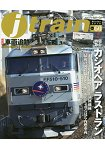 j train 1月號2016附連桿驅動式Diesel Locomotive 柴油機車2016年度年曆