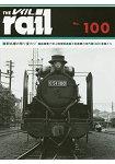 Rail  鐵道誌  Vol.100