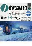 j train 4月號2017附DVD