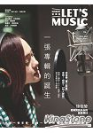 Let^` s Music 7月2014第4期