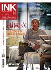 印刻文學生活誌5月2015第141期