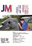 JM朱銘美術館2015第61期