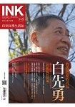 印刻文學生活誌12月2015第148期