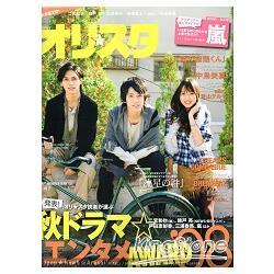 寫真排行榜 Oricon style 12月8日-2008