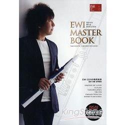 EWI MASTER BOOK 附CD